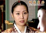 明成皇后 第89話