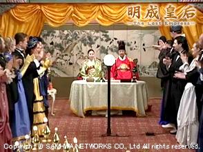 明成皇后 第90話