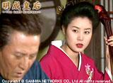 明成皇后 第95話