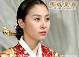 明成皇后 第96話