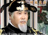 明成皇后 第97話