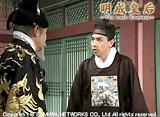 明成皇后 第99話