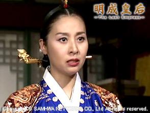明成皇后 第100話
