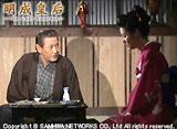 明成皇后 第104話