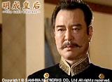 明成皇后 第106話