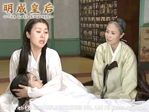 明成皇后 第111話