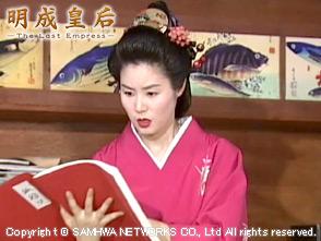 明成皇后 第112話