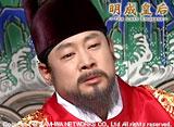 「明成皇后」第101話〜第112話 14daysパック