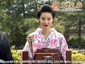 明成皇后 第116話