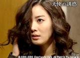 天使の誘惑 第13話