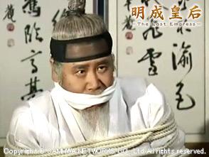 明成皇后 第119話