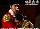 明成皇后 第120話