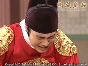 明成皇后 第122話