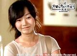 「完璧な恋人に出会う方法」第2話〜第7話 14daysパック