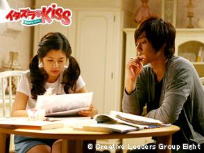 イタズラなKiss〜Playful Kiss 第2話
