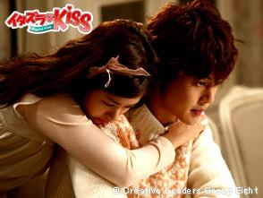 イタズラなKiss〜Playful Kiss 第12話
