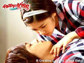 イタズラなKiss〜Playful Kiss 第16話