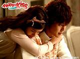 「イタズラなKiss〜Playful Kiss」第12話〜第16話 14daysパック