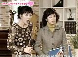 マイ・スウィート・ファミリー 第19話
