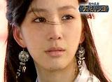 幻の王女 チャミョンゴ 第1話