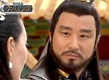 幻の王女 チャミョンゴ 第7話