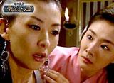 幻の王女 チャミョンゴ 第10話