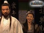 幻の王女 チャミョンゴ 第11話