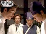 済衆院−チェジュンウォン− 第17話