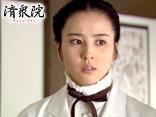 済衆院−チェジュンウォン− 第31話