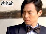 済衆院−チェジュンウォン− 第32話