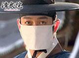 「済衆院−チェジュンウォン−」第14話〜第25話 14daysパック
