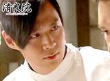 「済衆院−チェジュンウォン−」第26話〜第36話 14daysパック