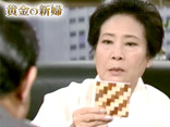 黄金の新婦 第29話