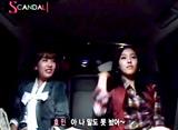 Mnetスキャンダル ヒョミン、キュリ(T-ARA) 前編