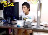 「生意気なヨンエさん シーズン1」第7話〜第11話 14daysパック