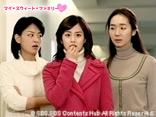 マイ・スウィート・ファミリー 第75話
