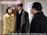 マイ・スウィート・ファミリー 第80話