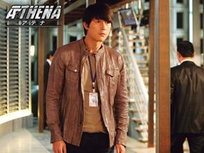 ATHENA-アテナ- 第1話