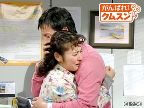 がんばれ!クムスン 第4話