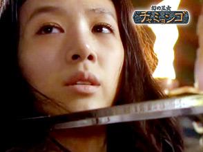 幻の王女 チャミョンゴ 第38話
