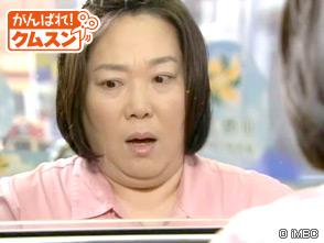がんばれ!クムスン 第82話