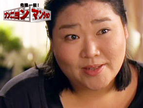 危機一髪!プンニョン・マンション 第13話