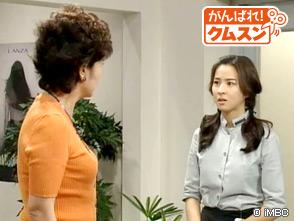 がんばれ!クムスン 第127話