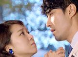 最高の愛〜恋はドゥグンドゥグン〜 第5話