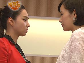 福寿草 第39話