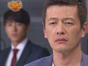 福寿草 第50話