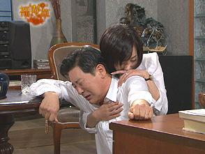 福寿草 第67話