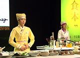 神々の晩餐 -シアワセのレシピ- 第4話