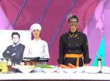 神々の晩餐 -シアワセのレシピ- 第12話
