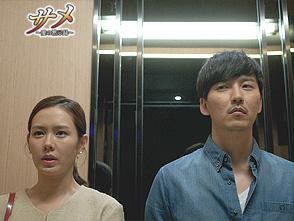 サメ〜愛の黙示録〜 第9話